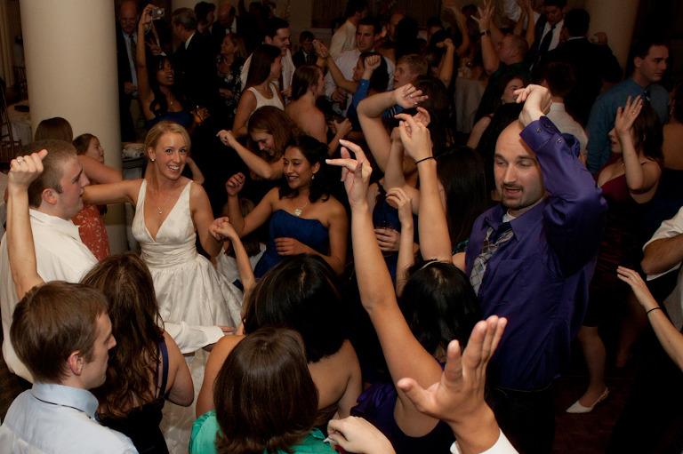 DJ Eric Pittsburgh Wedding